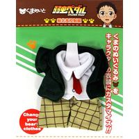 Plush Clothes - Clothes for Kumamate (No Plush) - Yowamushi Pedal / Souhoku High School