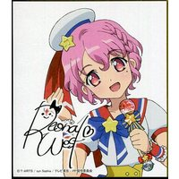 Illustration Panel - PriPara / Leona West