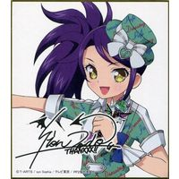 Illustration Panel - PriPara / Toudou Shion