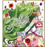 Illustration Panel - PriPara / Falulu