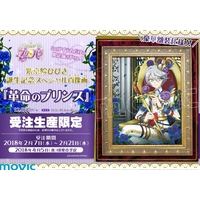 Illustration book - Original Drawing - PriPara / Shikyouin Hibiki