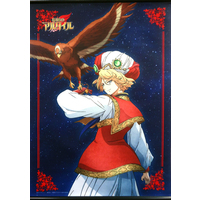Tapestry - Shoukoku no Altair (Altair: A Record of Battles)