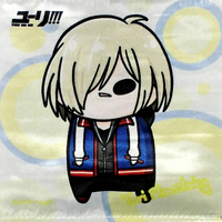 Tapestry - Yuri!!! on Ice / Yuri Plisetsky