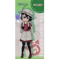Bath Towel - Kemono Friends