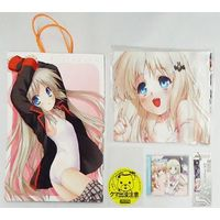 Paper Bag - Radio CD - Little Busters! / Rin & Kyousuke & Kudo