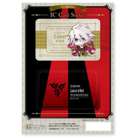 Chimi Chara - Card Stickers - Fate/Apocrypha / Karna (Fate Series)