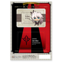 Chimi Chara - Card Stickers - Fate/Apocrypha / Siegfried (Fate Series)