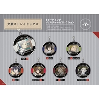 Metal Charm - Bungou Stray Dogs