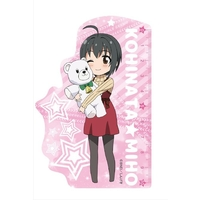 Key Chain - IM@S: Cinderella Girls