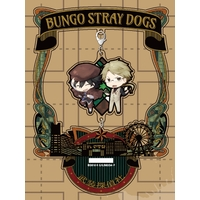 Chain Collection - Stand Pop - Bungou Stray Dogs / Kunikida Doppo & Edogawa Ranpo