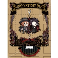 Chain Collection - Stand Pop - Bungou Stray Dogs / Nakahara Chuuya & Akutagawa Ryuunosuke