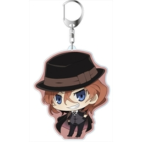 Big Key Chain - Bungou Stray Dogs / Nakahara Chuuya