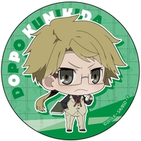 Badge - Bungou Stray Dogs / Kunikida Doppo