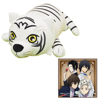 Plushie - Bungou Stray Dogs