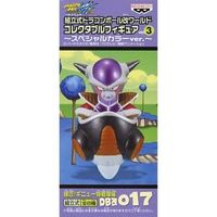 World Collectable Figure - Dragon Ball / The Ginyu Force & Frieza