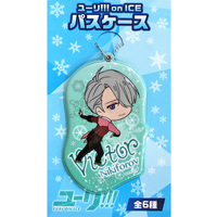 Commuter pass case - Yuri!!! on Ice / Victor Nikiforov