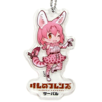Acrylic Key Chain - Kemono Friends / Serval