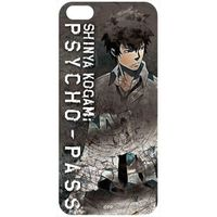 iPhone5 case - Smartphone Cover - PSYCHO-PASS / Kougami Shinya
