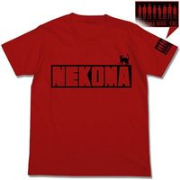 T-shirts - Jersey - Haikyuu!! / Nekoma High School Size-S