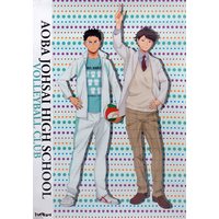 Poster - Haikyuu!! / Aoba Jyousai High School