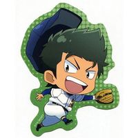 Stickers - Ace of Diamond / Kuramochi Youichi