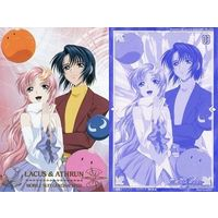 Character Card - Mobile Suit Gundam SEED / Athrun Zala & Lacus Clyne