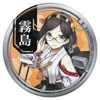 Badge - Kantai Collection / Kirishima (Kan Colle)