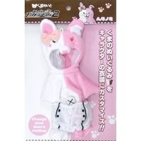 Plush Clothes - Clothes for Kumamate (No Plush) - Danganronpa / Monomi