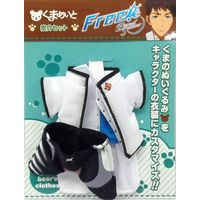 Clothes for Kumamate (No Plush) - Plush Clothes - Free! (Iwatobi Swim Club) / Yamazaki Sosuke