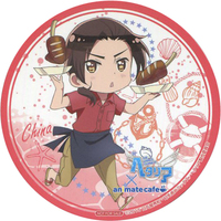 Coaster - Hetalia / China (Wang Yao)