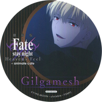 Coaster - Fate/stay night / Gilgamesh