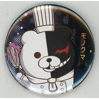 Trading Badge - Danganronpa / Monokuma