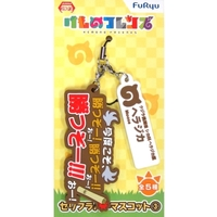Rubber Strap - Kemono Friends