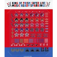 Nail Art Stickers - King of Prism by Pretty Rhythm
