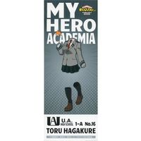 Stickers - My Hero Academia / Hagakure Tooru