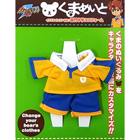 Plush Clothes - Clothes for Kumamate (No Plush) - Inazuma Eleven GO
