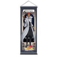Mini Tapestry - Shoukoku no Altair (Altair: A Record of Battles)