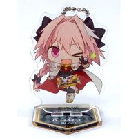Acrylic stand - Fate/Apocrypha / Astolfo (Fate Series)