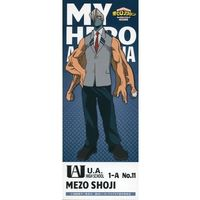 Stickers - My Hero Academia