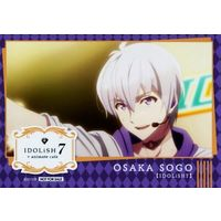 Portrait - IDOLiSH7 / Ousaka Sougo