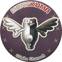 Badge - Danganronpa V3 / Monokuma