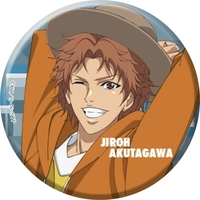 Badge - Prince Of Tennis / Akutagawa Jiro