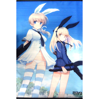 Tapestry - Strike Witches / Perrine & Lynette Bishop