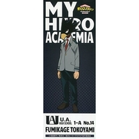 Stickers - My Hero Academia / Tokoyami Fumikage