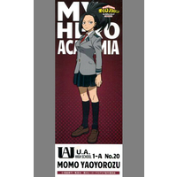 Stickers - My Hero Academia / Yaoyorozu Momo