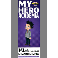 Stickers - My Hero Academia / Mineta Minoru