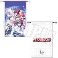 Pouch - Angel Beats!