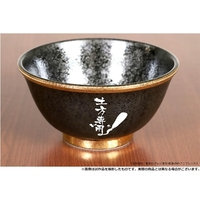 Dish - China Bowl - Gintama / Hijikata Toushirou