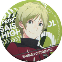 Trading Badge - Prince of Stride / Chiyomatsu Bantarou