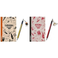 (Full Set) Notebook - Haikyuu!! / Karasuno High School & Nekoma High School